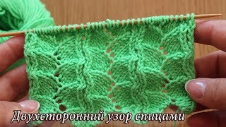Интересный узор спицами, видео: | Knitting patterns
