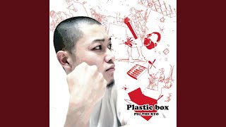 Baixar KOE feat. DJ Husky Nakagawa