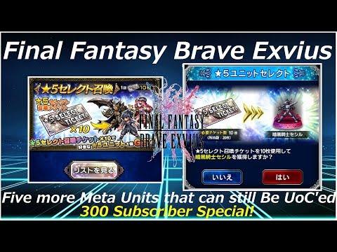 Final Fantasy Brave Exvius Japan