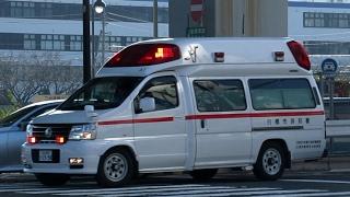 【緊急走行】行橋市消防本部高規格救急車A1