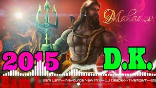 Bam Lahri Fast Hard Mix DJ Deepak Tikamgarh