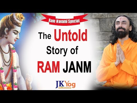 Ram Navami 2019 Special - The Untold Birth Story of Lord Ram | Swami Mukundananda