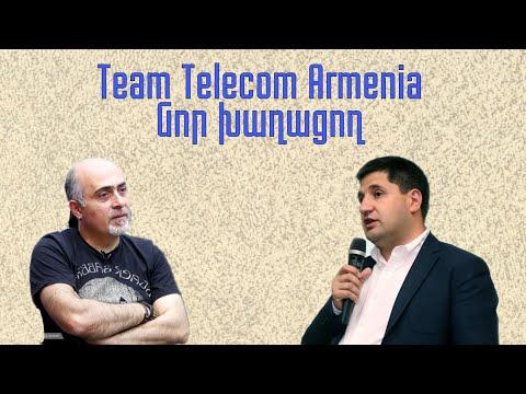 Team Telecom Armenia. նոր խաղացող շուկայում։ Զրույց Հայկ Եսայանի հետ