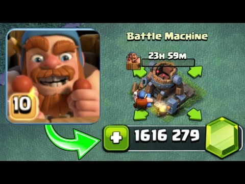 HOW MANY GEMS DOES IT COST TO MAX THE BATTLE MACHINE IN CLASH OF CLANS BUILDERS VILLAGE!?