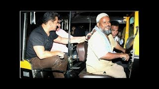 सलमान खान ने ऑटो में बैठने के बाद ऑटोवाले को दिए इतने रूपए, जिसे सुनकर आप हैरान रह जाएंगे