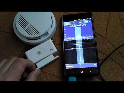 Беспроводная GSM сигнализация. Не видит датчика. Не привязывается брелок. SDR приемник.