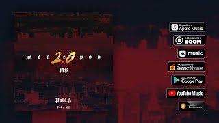 Pabl.A — ТВ (Мой город 2.0 | EP)