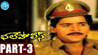 Bhale Police Full Movie Part 3 || Ali, Ritu Shilpa || N V Krishna || Guna Singh
