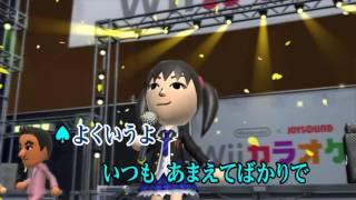 任天堂 Wii Uソフト Wii カラオケ U 3年目の浮気 ヒロシ&キーボー Wii ...