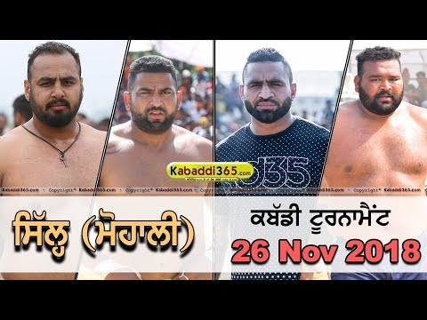 🔴 [Live] Sill (Mohali) Kabaddi Tournament 26 Nov 2018