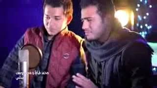 Medley Sholawat Nabi Muhammad SAW - Muhammad Thoriq & Muhammad Yusuf