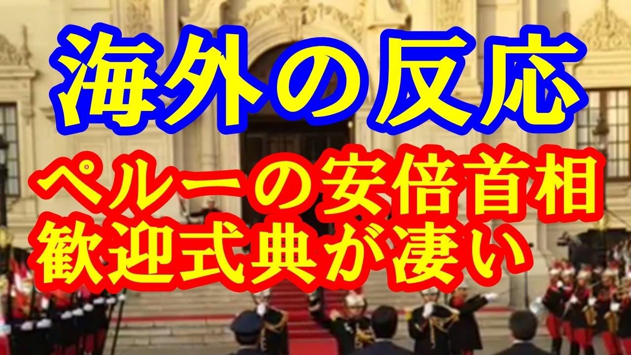 留学や海外旅行すると思うけど、現地で日本人って全く助けてくれないよな…台湾、韓国、中国人の方が優しかったりする [371880786]->画像>56枚