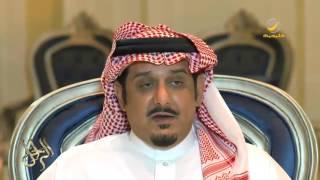 الأمير نواف بن سعد: الشيخ عبدالرحمن بن سعيد أنفق مبالغ طائلة على نادي الهلال