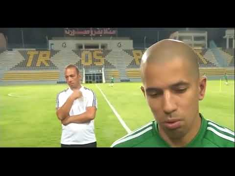 "Sofiane Feghouli : ""Faire plaisir à nos supporters"""