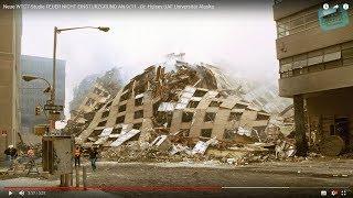9/11 WTC 7 - neue Studie - Feuer war nicht Einsturzgrund und  Dr. Hulsey UAF Universität Alaska