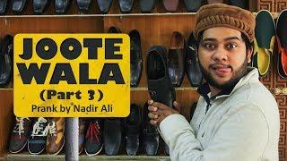 | Joote Wala Prank Part 3 | By Nadir Ali In | P4 Pakao | 2019