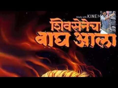 Hinduhruday samrat Balasaheb thakre mahi making vedio