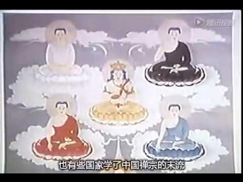 [Eng Subs] Nan Huai Jin - How to Meditate