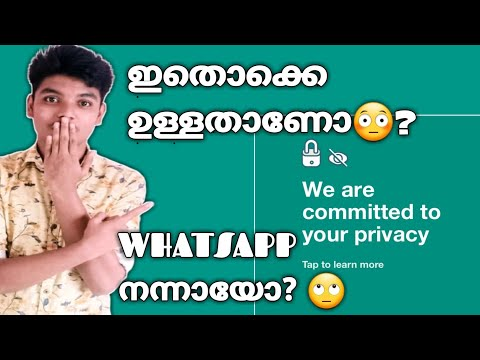 ALL PROBLEMS SOLVED🙄 WHATSAPP