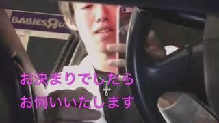 【テオくん】マックのドライブスルーでラップしてみたwww【生放送にて】 thumbnail
