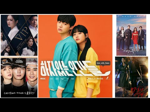 Must watch dramas of December 2019