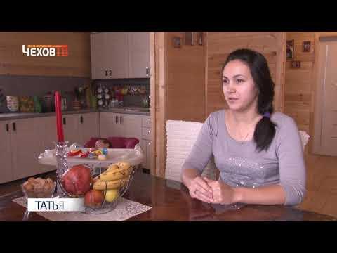 Выделение земли многодетным семьям в Чехове