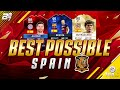 HIGHEST RATED SPAIN TEAM! w/ TOTS ADURIZ AND BUTRAGUENO! | FIFA 16