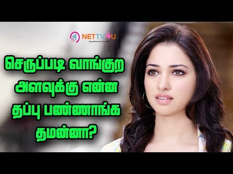 Shoe Thrown At Tamannaah In Hyderabad Jewelry Showroom Launch
