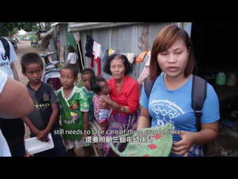 Service-Learning Programme in Cambodia for PolyU Staff 2016