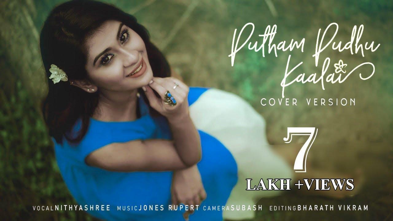 Putham Pudhu Kaalai Female Cover Version | Nithyashree | Caveman's Studio