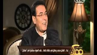 """بالفيديو.. والدة محمد رمضان: """"أزمة شرف"""" سبب ترك ابني لنادي الزمالك"""