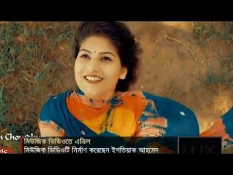 জান্নতুল নাইম এভ্রিলের নতুন ভিডিও প্রকাশ || Media Talkies| Daily celebrity news update|