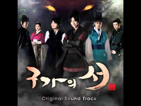 OST - Gu Family Book (Last Word)