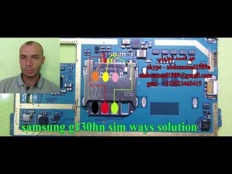 مسارات الكارت سيم سامسونج samsung g130hn sim ways solution