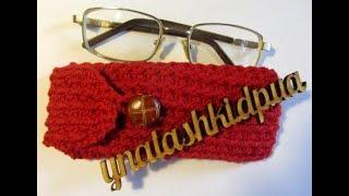 Вязание для начинающих. Чехол для очков крючком. Glasses case