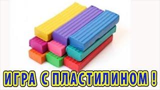 Развивающие игры. ПЛАСТИЛИН: Лепка из пластилина для детей. УРОК №1 «Основы лепки, учим цвета».