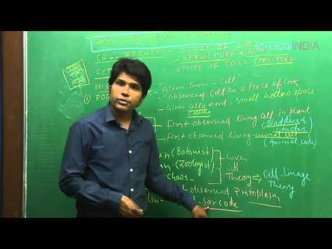 The Cell Unit of Life by M. Asad Qureshi (MAQ) Sir (ETOOSINDIA.COM) thumbnail
