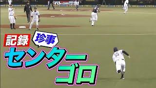 秋山の強肩活きる、李大浩封殺で松田はセンターゴロに 2014.04.09 L-H