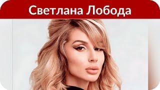 Светлана Лобода примерила образ брюнетки в новом клипе «INSTADRAMA»
