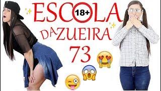 ESCOLA DA ZUEIRA 73 ENSINANDO A NERD A DANÇAR FUNK thumbnail