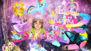 МОЙ МАЛЕНЬКИЙ ПОНИ и ВОЛШЕБНЫЙ ЗАМОК:))) My Little Pony:)))(My Little Pony and fairy tale castle. Будем благодарны вам за ЛАЙКИ, КОММЕНТАРИИ и ПОДПИСКУ!!! Will be grateful for your likes, comments and ..., 2016-10-15T04:59:25.000Z)