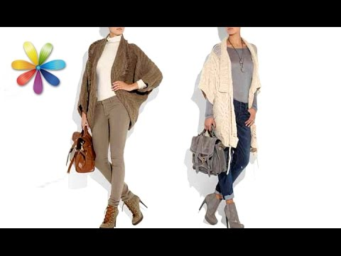 Модные идеи и советы стилиста