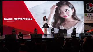 Event: Japan Expo Thailand Day 1 Date: 25 January 2019 Venue: Centr...