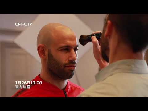 Javier Mascherano comes to  Hebei China Fortune FC after Barcelona