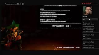 Прохождение игры  TOMB RAIDER SHADOW OF THE  часть 4 / Видео