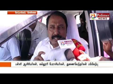 Conference on new academic syllabus was held at Chennai   Polimer News
