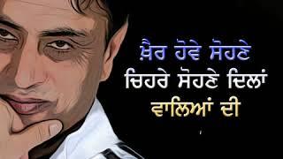 ਖੈਰ ਹੋਵੇ - Debi Makhsoospuri Punjabi Whatsapp Status Video Download - Debi Live 4