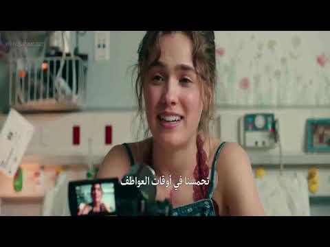 five feet apart ending scene Arabic subtitle