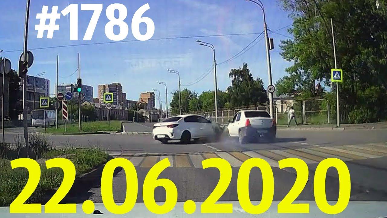 Новая подборка ДТП и аварий от канала «Дорожные войны!» за 22.06.2020. Видео № 1786.