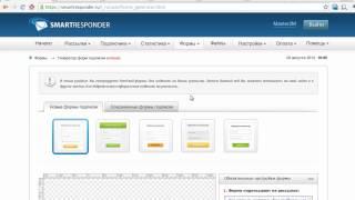 Как вставить картинку и форму подписки в сайт на Wordpress